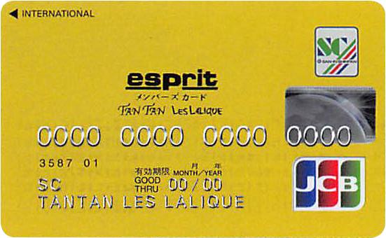 espritcard